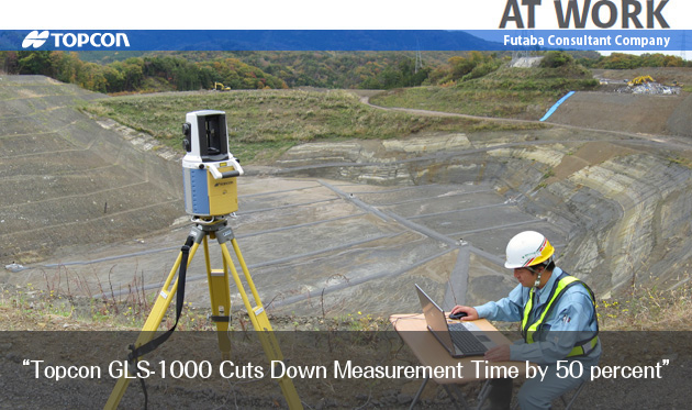 topcon gls 1000 cuts down measurement time by 50 percent. Black Bedroom Furniture Sets. Home Design Ideas