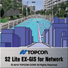S2 Lite EX-GIS for Network