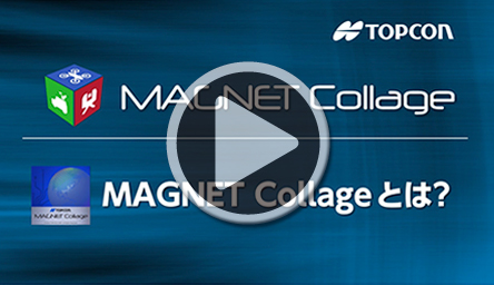 MAGNET Collage製品紹介Movie