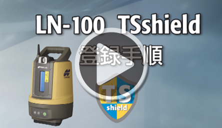 TSshield_movie_LN-100_thumb_J.jpg